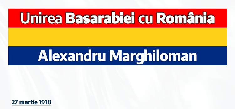 Unirea Basarabiei cu România la 101 ani